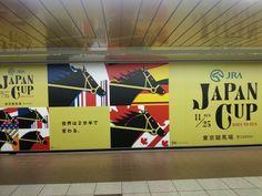 ジャパンカップ2012