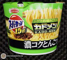 #2048: Acecook Kadomen Koikoku Tonkotsu - The Ramen Rater reviews a big Japanese instant ramen sent by BoxFromJapan.com
