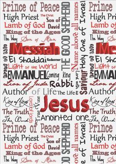 The colors of Red and its richness add to the beauty of Jesus' names!