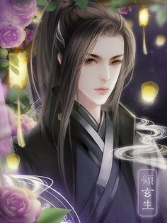 จุดสูงสุดของคนคืออะไร? Fantasy Male, Fantasy Warrior, Chinese Man, Dibujos Cute, Handsome Anime Guys, China Art, Boy Art, Manga, Comic Character