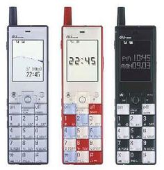 one of the most favorite mobile phones