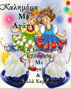 Disney Characters, Fictional Characters, Disney Princess, Wallpapers, Art, Art Background, Kunst, Wallpaper, Performing Arts