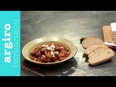 Γίγαντες στο φούρνο από την Αργυρώ Μπαρμπαρίγου | Η καλύτερη συνταγή για γίγαντες με ντομάτα και μυρωδικά, με όλα τα μυστικά μου. Παράδοση και γεύση μαζί! Oatmeal, Breakfast, Recipes, Food, The Oatmeal, Morning Coffee, Rolled Oats, Essen, Eten