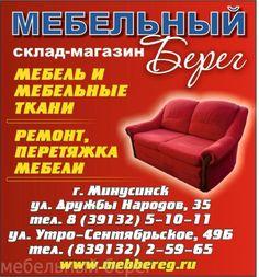 МБ реклама 2016