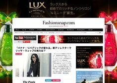 Fashionsnap.com [ファッションスナップ・ドットコム] Fashionsnap.com はファッション情報を中心とした2005年に設立された情報サイト。ファッションスナップドットコムはファッションニュース提供の他、東京のストリートスナップ、最新のコレクション情報、オピニオンなどを提供しています。 http://www.fashionsnap.com/