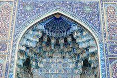 Detaliu ornamental in Samarkand - Uzbekistan