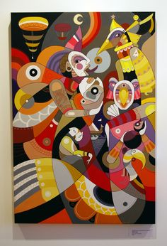 Fernando Chamarelli, Anoitecer na ilha de marajo, 2012, 60 x 90cm, Vertical Gallery #fernandochamarelli #verticalgallery