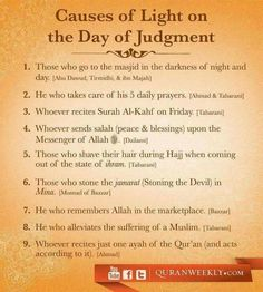 Causes of light in the Day of Judgement