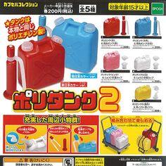 epoch sale magnet balcony 2 Gashapon 6 set magnet capsule toys