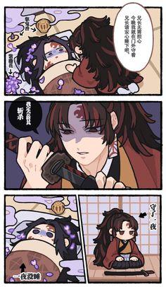 Slayer Meme, Demon Slayer, Anime Demon, Manga Anime, Satsuriku No Tenshi, Funny Anime Pics, Demon Hunter, Handsome Anime Guys, Kawaii Chibi