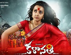 "Check out new work on my @Behance portfolio: ""Kalavathi Telugu Movie Review, Rating on apherald.com"" http://be.net/gallery/33358377/Kalavathi-Telugu-Movie-Review-Rating-on-apheraldcom"