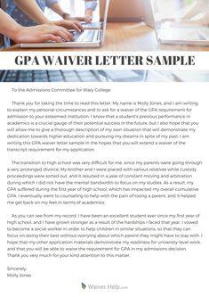 College admission essay explaining weak grades