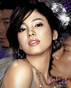 When Song Hye-kyo was born, she was sick and her parents and doctor thought she would never make it. Description from celebrities-biographies.blogspot.com. I searched for this on bing.com/images