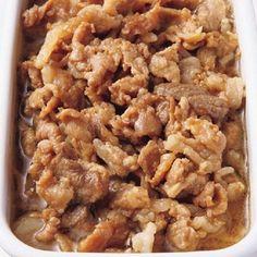 冷蔵庫で3~4日保存OK! 食べ飽きない作り置き「豚こまのしぐれ煮」 画像(1/2) シンプルな味つけだから、アレンジ自由自在 Pork Recipes, Asian Recipes, Cooking Recipes, Healthy Recipes, Ethnic Recipes, Dinner Side Dishes, Dinner Menu, Food Stands, Japanese Dishes
