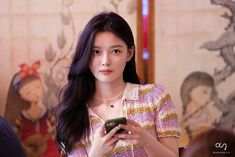 Kim Yoo Jung, Twitter, Actresses, Beauty, Female Actresses, Beauty Illustration
