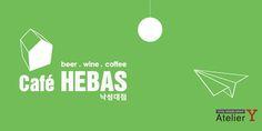 HEBAS CAFE, 헤바스 카페, 프랜차이즈 메뉴얼
