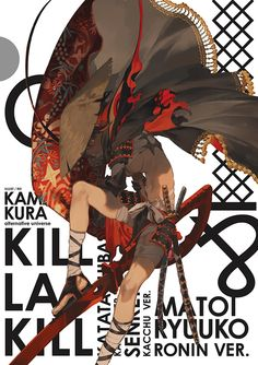 Japan's Most Popular Fan Art Interesting balance between a detailed illustration and text.Interesting balance between a detailed illustration and text. Character Concept, Character Art, Concept Art, Kill La Kill, Manga Art, Anime Art, Comics Anime, Comics Illustration, Image Manga