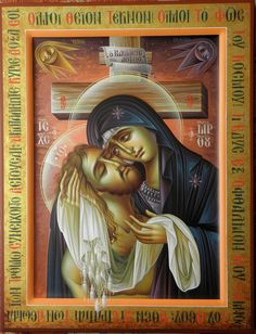 Lamentations of the Virgin Mary at the Crucifixion - Holy Thursday by Stelios Stelios of Cyprus Byzantine Icons, Byzantine Art, Religious Icons, Religious Art, Roman Church, Our Lady Of Sorrows, Crucifixion Of Jesus, Jesus Face, Blessed Virgin Mary