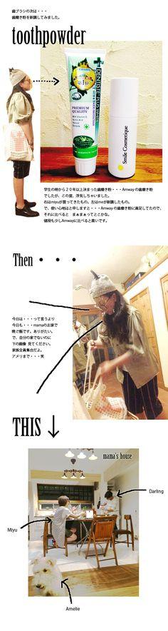 5月30日 http://ameblo.jp/maison-miyu