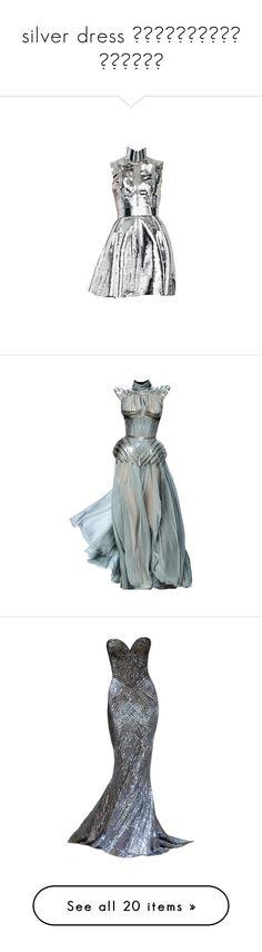 silver dress серебряное платье by xxxdajixxx on Polyvore featuring dresses, green dress, gowns, gown, vestidos, long dress, long green dress, green ball gown, green evening gown and green gown