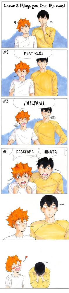 ⇒Kagehina (Kageyama Tobio x Hinata Shōyō) from: 『Haikyuu! Haikyuu Kageyama, Haikyuu Manga, Haikyuu Funny, Haikyuu Fanart, Hinata Shouyou, Kenma, Film Anime, Anime Manga, Kagehina Cute