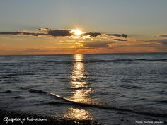 Sunset, Sainte-Anne-des-Monts, photo Tourisme Gaspésie Voyager Loin, Canada, Quebec, Places Ive Been, Photos, Celestial, Sunset, Outdoor, Image