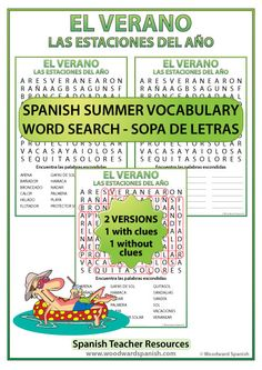 Sopa de letras con vocabulario del verano - Spanish Word Search with vocabulary about summer.