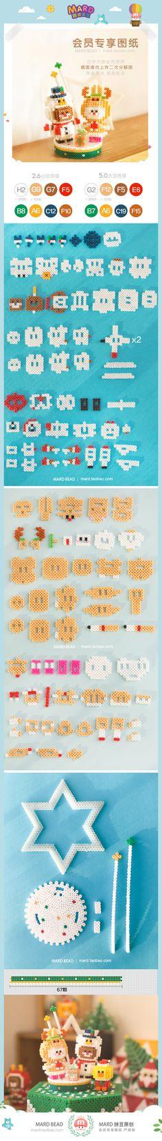 3d Perler Bead, Perler Bead Templates, Perler Patterns, Pearler Beads, Diy Crafts For Gifts, Holiday Crafts, Kawaii Diy, Hama Beads Design, Anime Demon