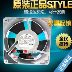 71.25$  Watch now - http://aiqzw.worlditems.win/all/product.php?id=32736248256 - Genuine AC100V 16/15W US12D10 12038 all metal iron blade fan