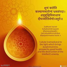 an article on diwali in sanskrit language Is sanskrit language a dead language 1 yes being one of the oldest languages in the world, it has died off over the years 2 it is not dead at all article  panini  fromthe columbia encyclopedia (sixth edition 2001-07) at bartlebycom zvelebil, kamil (1997), the smile of murugan: on tamil.