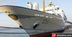 سفينة التدريب البحري المصرية عايدة 4 في مرفأ طرابلس لمدة أسبوع - Elnashra - Lebanon News