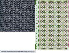 Knitting Machine Patterns, Knitting Charts, Lace Knitting, Knitting Stitches, Knitting Designs, Card Patterns, Stitch Patterns, Shibori, Card Machine