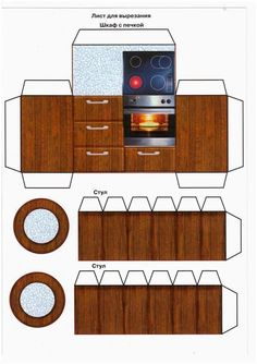 Paper Doll House, Doll House Crafts, Paper Houses, Doll Houses, Diy Barbie Furniture, Paper Furniture, Cardboard Toys, Paper Toys, Miniature Furniture