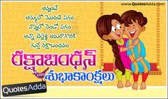 Raksha Bandhan Wishes Rakhi wishes quotes poems in telgu images hindi english