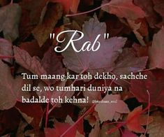 Image uploaded by Zainaa. Find images and videos about quote, urdu and Ramadan on We Heart It - the app to get lost in what you love. Urdu Quotes, Inspirational Quotes In Urdu, Sikh Quotes, Best Islamic Quotes, Beautiful Islamic Quotes, Qoutes, Islamic Phrases, Islamic Dua, True Feelings Quotes