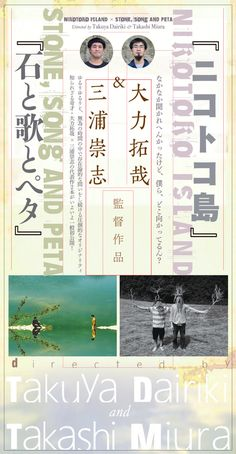 nikotoko_peta_teaser_S