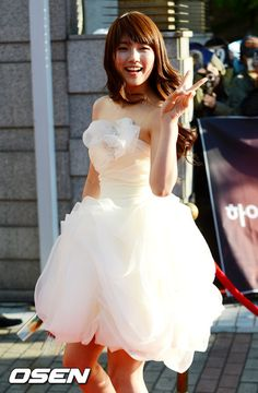 Suzy (Miss A) cute white dress