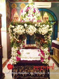 St Charbel, Orthodox Easter, Church Decorations, Table Decorations, Flower Arrangements, Religion, Catholic, Flowers, Greek