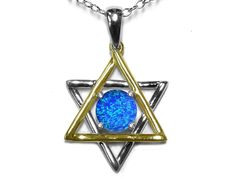 Star K Jewish Star of David Pendant Necklace with Round Blue Simulated Opal