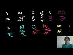 Learn to Write & Read Hindi Script - Devanagari Script - Vowel Sounds