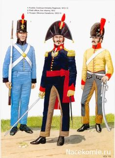 Spanish Army of the Napoleonic Wars (2) 1808-1812 1-Fusilier, Castropol Infantry Regiment 1812-13 2-Field officer line Infantry 1812 3-Trooper, Olivenza Cuirassier 1812-13