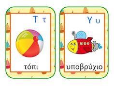 sofiaadamoubooks: ΑΛΦΑΒΗΤΑ - ΚΑΡΤΕΣ The Kitchen Food Network, Greek Alphabet, Greek Language, Preschool Kindergarten, Literacy, Letters, Teaching, Education, Children