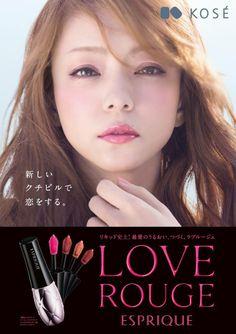 Namie Amuro 安室奈美惠 2013年 KOSE ESPRIQUE 「LOVE ROUGE」