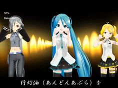 This promotion video is our original songs, a cover version by Hatsune Miku. We made a promotion video using the MMD. Please enjoy it.Thank you. Lyrics & Composition :Mitei Tai(NP4) Arrangement :Aeolia Suganuma(NP4) CG Operation MMD/AviUtl:Aeolia Suganuma(NP4) --Special Thanks-- MMD:Yu Higuchi,KyokuhokuP,Lat,DONKEY,kaz,Mogg mayumichan0907(YowaneHaku),Pocky(AkitaNeru) AviUtl:Kenkun,SweeP [Memo] Original part of our work of this are as follows. 1. Music in general (composer, lyricis...