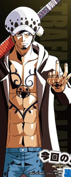 Trafalgar Law, One Piece, Anime One, Manga Games, Husband, Amor, Sleeves, Pirates, My Husband