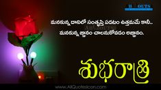 Good Night Wallpapers Telugu Quotes Wishes Greetings Life