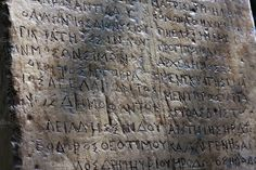 The ancient Greek text on the stone by Wonderful World on @creativemarket