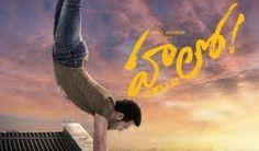 Akhil Hello movie dialogues | Telugu movie Hello dialogues & quotes ,#akkineninagarjuna, #akhilakkineni, #hellomovie,
