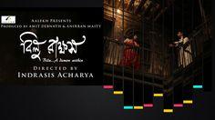 Upcoming Bengali Movie