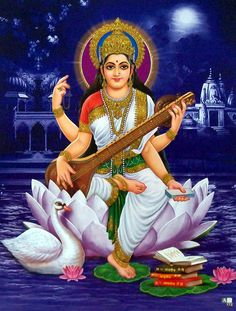 """☀ SARASWATI DEVI ॐ ☀ """"O Lord, persons who, because of their serious attitude, attain the stage of enlightened devotional service achieve the complete meaning of renunciation and knowledge and attain the Vaikunthaloka in the spiritual sky simply by. Lord Saraswati, Saraswati Photo, Saraswati Mata, Saraswati Goddess, Goddess Lakshmi, Saraswati Vandana, Shiva Parvati Images, Lakshmi Images, Lord Krishna Images"""
